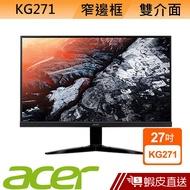 acer 宏碁 KG271 27型 電競螢幕 液晶螢幕 LCD顯示器 液晶顯示器 三年保固 刷卡 分期 滿額現折