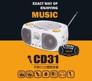(滿千折百)免運費 快譯通 Abee 手提CD USB 立體聲音響/手提音響 CD31 勝RX-DU10/AK-W1013UL