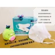 EVERPOLL愛惠浦(公司貨) ❤️防霾PM2.5無透氣閥口罩(14入)~目前盒裝缺貨都是袋裝