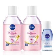 【NIVEA 妮維雅】雙層極淨卸妝4件組 卸妝水400mlx2+眼部卸妝液125mlx1(贈 化妝棉30片x1)