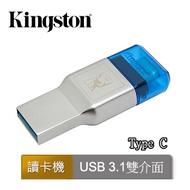 金士頓 Kingston MobileLite Duo 3C Type-C 讀卡機(FCR-ML3C)