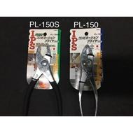 IPS 日本五十嵐 日本製 水管鉗 鯉魚鉗 魚口鉗 6吋 PL-150S/PL-150