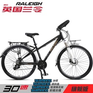 ☸RALEIGH UK Lanling 30-speed touring bicycle long-distance road bike male and female elderly students adult racing✡