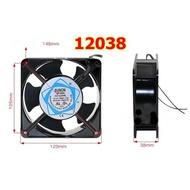 110V 排風扇 抽風扇 220V 4吋 4寸 12cm 抽風機 AC 12公分 工業風扇 散熱風扇 工業軸流風扇