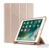 PBOOK ตัว Y (มีที่เก็บปากกา Apple Pencil) - เคส iPad 10.2 Gen7 2019