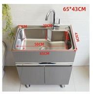304不銹鋼洗衣櫃帶搓板洗手池陽台洗菜盆櫃落地水槽櫃浴室櫃組合 NMS