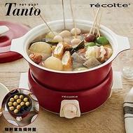 recolte 日本麗克特 Tanto 1.9L調理鍋RPF-2-R (含章魚燒烤盤)經典紅
