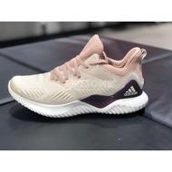 ADIDAS ALPHABOUNCE BEYOND 粉紫 慢跑鞋 女鞋 DB0206