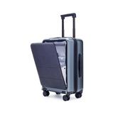 小米(MI)米家90分輕商務旅行箱拉桿箱 男女萬向輪登機行李箱 鈦