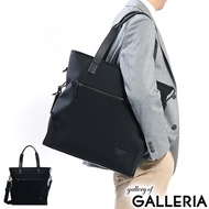 【Japanese genuine products】Tote Bag TUMI Tote Bag 2WAY Business Bag Harrison North South Tote  66028