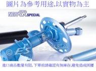 阿宏改裝部品 KYB NEW SR TOYOTA 08-13 ALTIS 藍桶避震器 可刷卡