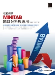 從範例學MINITAB統計分析與應用 唐麗英、王春和
