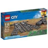 LEGO 樂高 60238 切換式軌道
