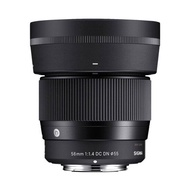 Sigma 56Mm F/1.4 DC DN Contemporaryเลนส์สำหรับSony E