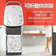暖風機 取暖器家用暖風機迷你小型浴室嬰兒電暖氣壁掛式節能電暖器 年貨節預購