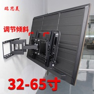 LCD TV Mount Telescopic Rotating Wall Hanging Bracket Xiaomi 65-Inch TV Stand 32/43/55-Inch