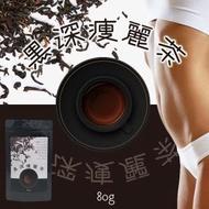 2個セット ダイエット 内臓脂肪 ダイエットサプリ 基礎代謝 ダイエットドリンク 便秘 内臓活性 脂肪燃焼 痩身錠 排出 コレステロール 黒深痩麗茶