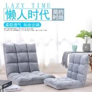 Lazy sofa folding mat single bed living room window tatami