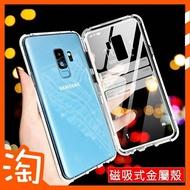 磁吸式殼小米9小米8 Lite 小米9T 手機殼小米A2 紅米Note6 紅米Note7 Pro手機殼保護殼套 防刮背板萬磁王