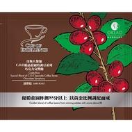 【歐客佬】哥斯大黎加COE精品巧克力交響曲 (掛耳包) 深烘焙 (商品貨號:43010134) 咖啡  OKLAO