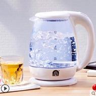 水壺 容聲電熱燒水壺全自動斷電家用玻璃煮水養生快茶壺透明電壺煲小型 衣間220V