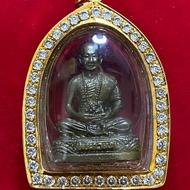 【否去泰來-傳承泰國聖物】古巴傑士達三樂藥師佛同期開光自身立尊