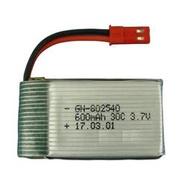 802540_3.7V JST鋰電池 四軸 六軸 空拍機 #DX012