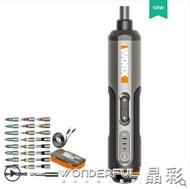 電動螺絲刀 威克士電動螺絲刀WX240 小型充電式自動起子手電鉆多功能電批工具 創時代