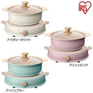Iris Ohyama Ricopa Multifunctional Pot