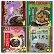 現貨供應 馬來西亞 A1肉骨茶 許氏企業 肉骨茶湯料 肉骨茶要材 素肉骨茶 新加坡肉骨茶湯料