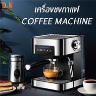 Promotion!!DOWIN COFFEE MACHINE เครื่องชงกาแฟ เครื่องทำกาแฟ เครื่องกาแฟ กาแฟ เครื่องชงกาแฟอัตโนมัติ เครื่องชงกาแฟสด จอสัมผัสสินค้ามีจำนวนจำกัด