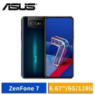 ASUS ZenFone 7 ZS670KS (6G/128G) 6.67吋 翻轉三鏡頭 公司貨 廠商直送