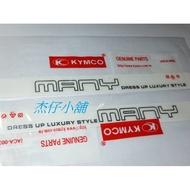 【杰仔小舖】MANY/MANY110/魅力1110金屬質感側蓋貼紙,限量特價中!