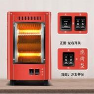 取暖器暖風機小太陽烤火器家用四面電暖氣家用省電全屋usb