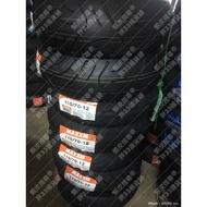 瑪吉斯MAXXIS MA3D R1 10吋 12吋 13吋機車輪胎 各尺寸 蘆洲自取