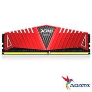 ADATA 威剛 XPG Z1 DDR4 3000 超頻記憶體(RA) 8Gx2 (AX4U300038G16-DRZ)