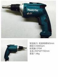 (二手中古外匯) 牧田 Makita MAKITA FS4300 電動起子機6mm 4000轉浪板機