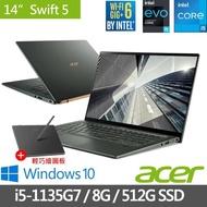 【贈繪圖板】Acer 11代EVO Swift5 SF514-55TA-55K5 14吋i5窄邊框極輕筆電-迷霧綠(i5-1135G7/8GB/512G SSD)