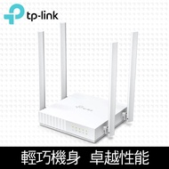 TP-Link Archer C24 AC750 無線網路雙頻WiFi路由器(Wi-Fi分享器)