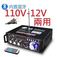 台灣賣家-現貨 小型卡拉OK 唱歌 KTV  迷你 家用 擴大機 音響 放大器 擴音機 功放機 喇叭 可車用 12V