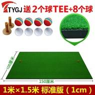1*1.5米高爾夫打擊墊 標準版 送高爾夫球 【happybee】