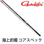 漁拓釣具 GAMAKATSU 海上釣堀 ヵヤЗнЧヱ H-4.0(磯釣竿)