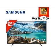 三星SAMSUNG 65吋4K電視【UA65NU7100/UA65NU7100WXZW/65NU7100】