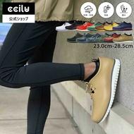 雨鞋人分歧界內長筒靴ccilu PANTO-RIO 25.5cm~28.5cm全12色商務短低切運動鞋漂亮的戶外雨鞋晴雨兼用防水防寒下雪 Rakuten Ichiba Shop ccilu