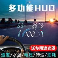 (樂致)A200車載多功能抬頭顯示器無線胎壓汽車速度通用OBD高清HUD投影儀