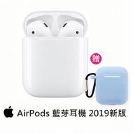獨家保護套+掛繩組【Apple】2019款AirPods藍牙耳機 (AirPods 2代搭配充電盒)(MV7N2TA/A)