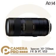 ◎相機專家◎ 回函送禮 Tamron 騰龍 70-210mm F4 Di VC USD A034 變焦望遠鏡 公司貨
