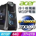 Acer PO9-920(i9-10900X/64G/3TB+2TB SSD/RTX3090/W10P)