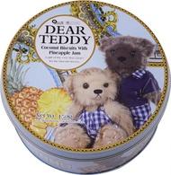 親愛的泰迪夾心餅乾150g(鳳梨味、椰子味、咖啡味)