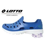 LOTTO樂得-義大利第一品牌 男款ROSSA 晴雨穿搭休閒鞋 [LT8AMS6836] 藍【巷子屋】